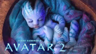 Avatar 2 Screensavers