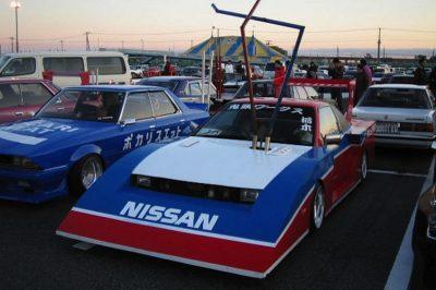 Bosozoku cars Desktop wallpaper