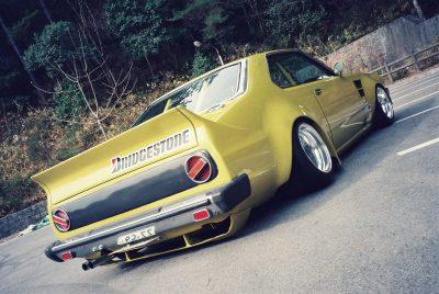 Bosozoku cars Backgrounds