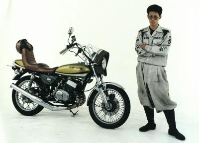 Bosozoku motorcycle Wallpapers hd