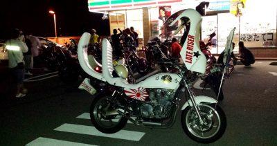 Bosozoku motorcycle Download