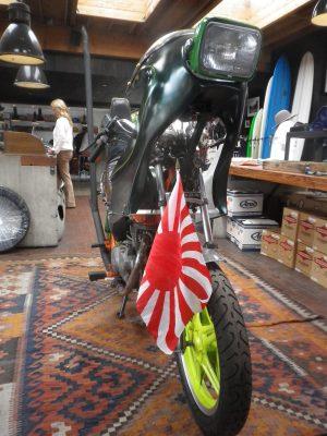 Bosozoku motorcycle Background