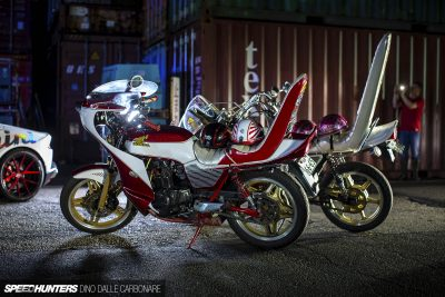 Bosozoku motorcycle Pictures