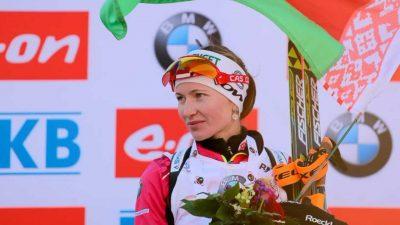 Daria Domracheva HD