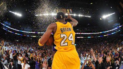 Kobe Bryant Backgrounds