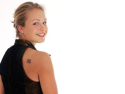 Magdalena Neuner HD pics